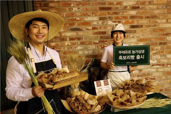 뚜레쥬르, 흑보리 착한빵 출시…2개 판매시 1개 '나눔빵' 적립