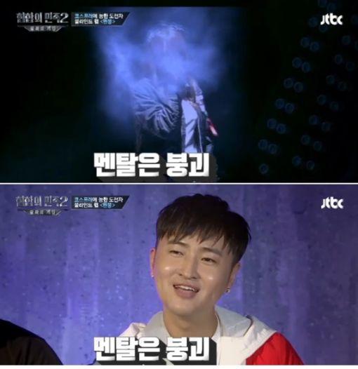 JTBC '힙합의 민족2'에 출연한 서유리가 모두를 '멘붕'에 빠뜨리고 있다. /사진=JTBC '힙합의 민족2' 캡처