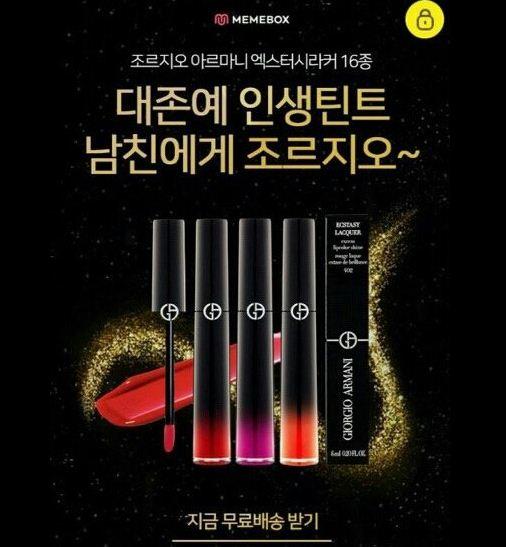 네티즌들에게 비난을 받은 '미미박스'의 광고/사진=온라인 캡처