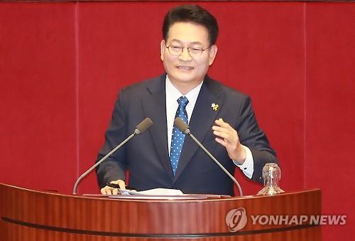 송영길 더불어민주당 의원. 사진=연합뉴스 제공