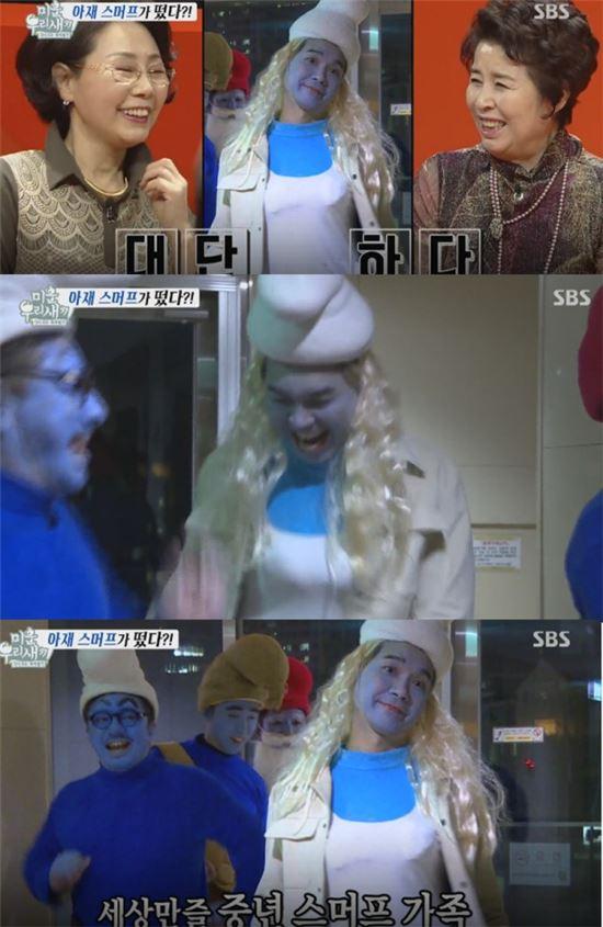 박수홍. 사진=SBS '미운우리새끼' 방송 캡쳐