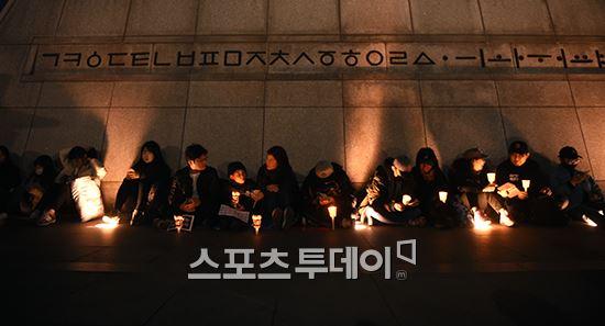 민중총궐기 집회에 참석한 시민들