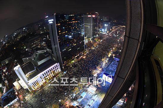 민주총궐기 집회