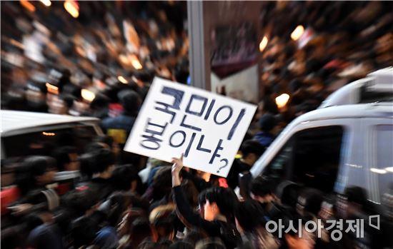 """[11·19 촛불집회]""""촛불은 바람에 꺼지지 않는다""""…분노의 시민대행진 시작"""