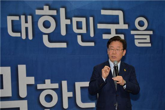 """이재명 """"탄핵 지연…민심 쓰나미로 심판받을 것"""""""