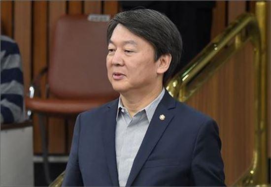 안철수 전 국민의당 공동대표(사진=아시아경제 DB)