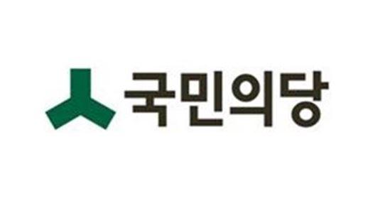 """국민의당 """"2일 탄핵안 가결 현실적으로 어려워"""""""