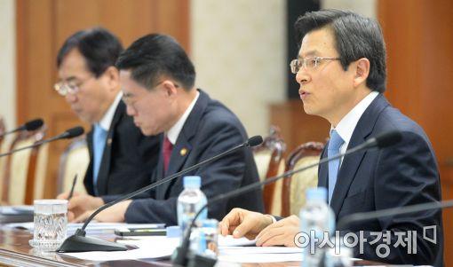 """황 총리 """"내년도 예산사업 정상 추진되도록 철저 준비"""""""