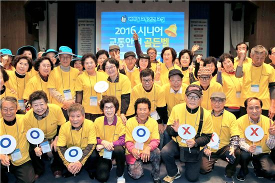현대차그룹은 지난 14일 서울 서초구 양재동 소재 AT센터에서 고령자 교통사고 예방을 위한 교육 프로그램의 일환으로 '시니어 교통안전 골든벨 퀴즈대회'를 개최했다.