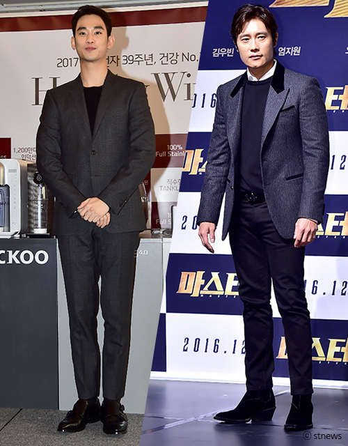 김수현(왼쪽), 이병헌