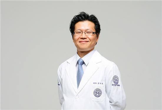 해운대자생한방병원 김상돈 병원장