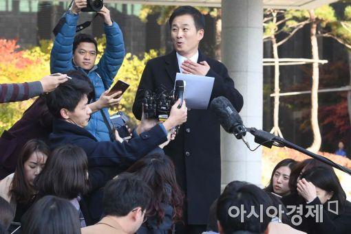 [포토]입장발표하는 유영하 변호사