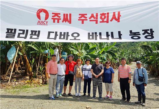 쥬씨, 우수 가맹점주들과 '필리핀 바나나 농장' 견학