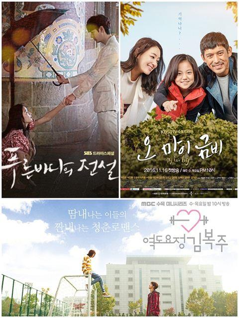 ▲각 수목드라마 포스터 (사진=각 드라마 공식홈페이지)