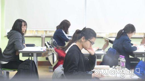 서울대 의대 537~538점…SKY 인기과 인문계 530점 이상