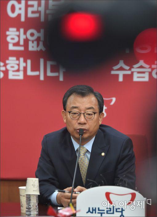 이정현 새누리당 대표