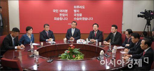 새누리당 의원들/사진=아시아경제 DB