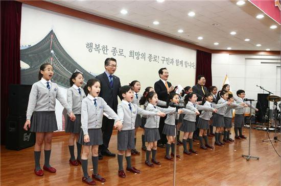 서울평창키즈콰이어 축하공연