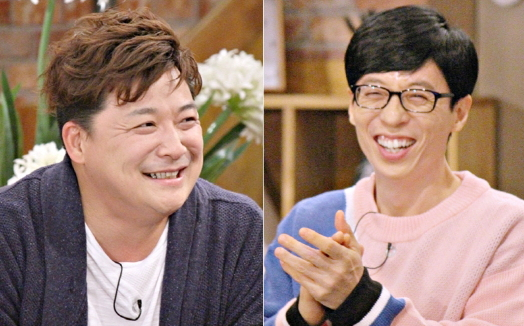 KBS2 TV '해피투게더'에 출연한 윤정수와 MC 유재석 사진 = KBS2 '해피투게더' 제공