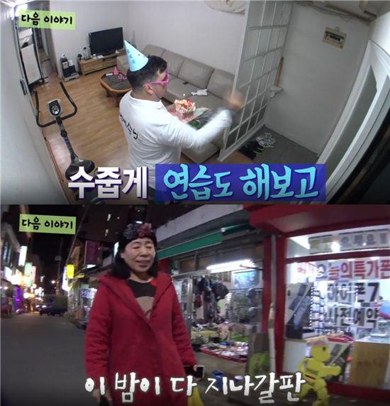 SBS '자기야-백년손님'에 출연한 샘 해밍턴/사진=SBS '자기야-백년손님' 캡처
