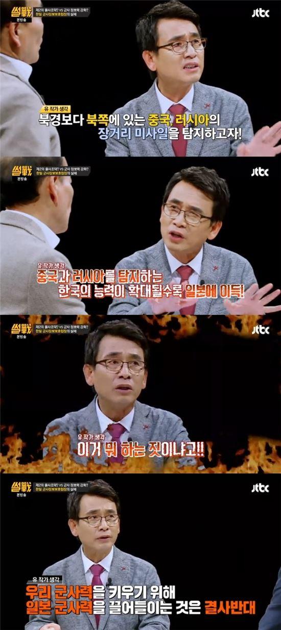 유시민 작가 / 사진=JTBC '썰전' 방송화면 캡처