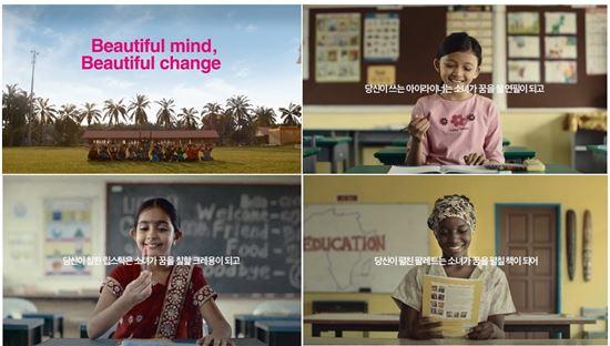 올리브영, CSR 필름 페스티벌서 글로벌 나눔 부문 수상