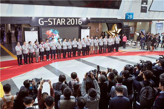 지스타 2016 개막식(제공=지스타조직위원회)