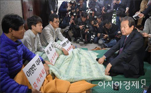 [포토]'국민 무시하고 박근혜만 바라보는 이정현 사퇴'