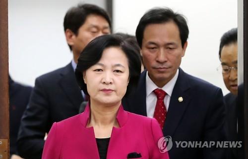추미애 더불어민주당 대표 / 사진=연합뉴스 제공