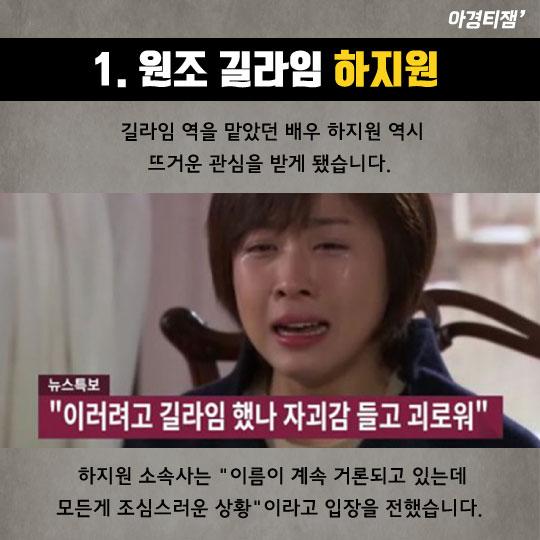 [카드뉴스]최순실만 뜨면, '순시리 억울러'가 생긴다