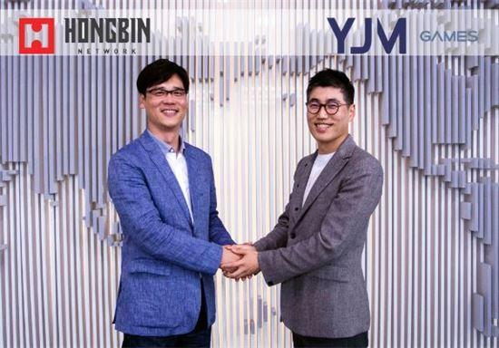 와이제이엠게임즈, 中 홍빈 네트워크와 VR 전략 파트너십 체결
