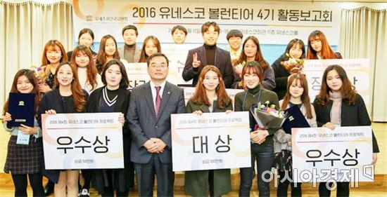 전남대 학생 에코브릿지팀, '유네스코 4기 볼런티어 프로젝트'대상 수상