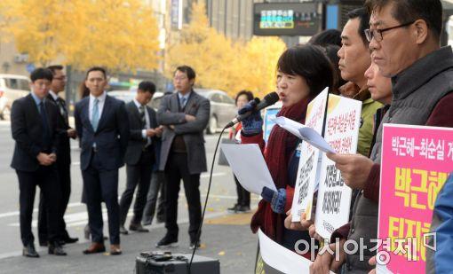 [포토]'박근혜-최순실-차움의 의료 민영화'