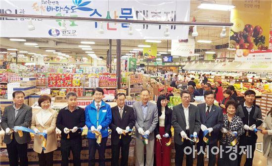 미국 LA에서 대한민국 청정바다 수도 완도수산물 대축제 개최