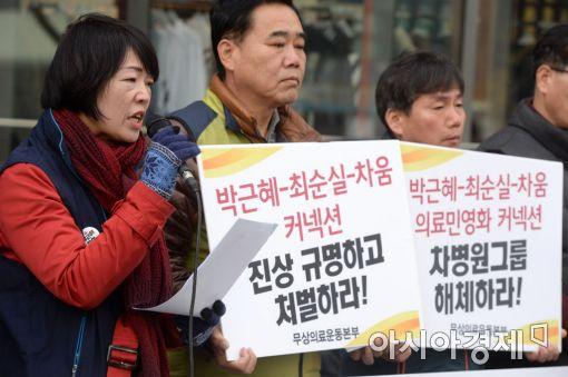 [포토]규탄 발언하는 김경자 부위원장