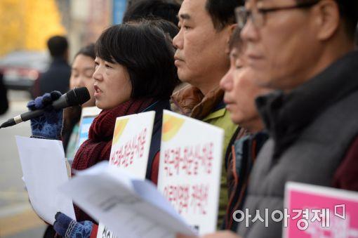[포토]'박근혜-최순실-차움의 의료 민영화 커넥션 규탄 기자회견'