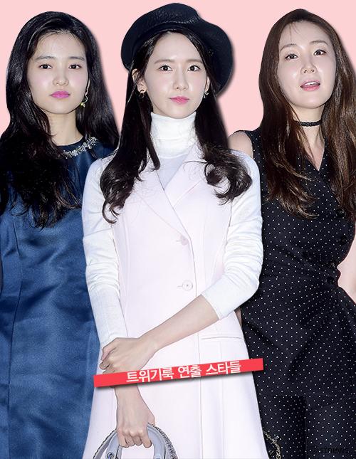 트위기룩 연출한 김태리, 윤아, 최지우(왼쪽부터)