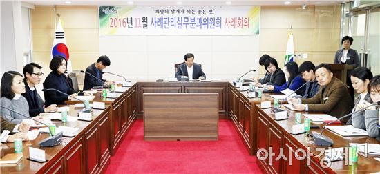 보성군, 함께하는 통합사례회의 개최