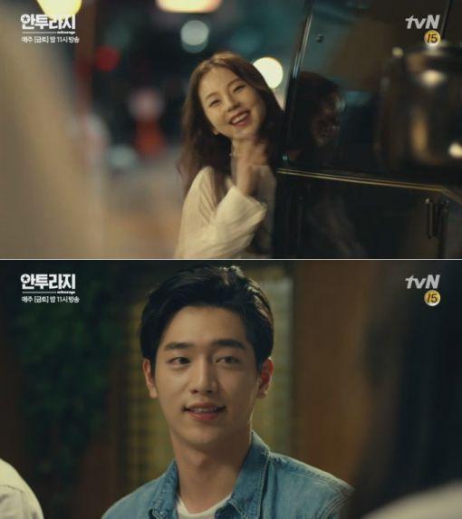 tvN 불금불토 스페셜 '안투라지'의 안소희(위), 서강준(아래)/사진=tvN '안투라지' 캡처
