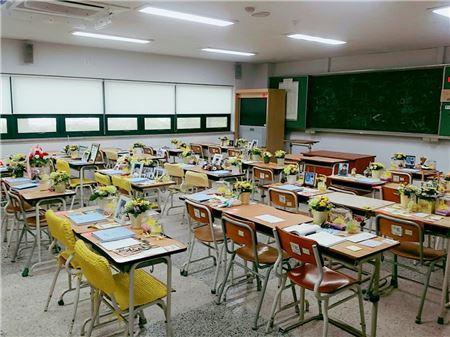 안산교육지원청 별관에 마련된 '416기억교실'