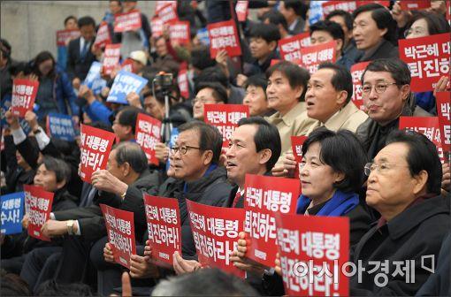 [포토]민주당, 박근혜 퇴진투쟁 집중