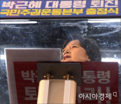 """[포토]추미애 """"박근혜, 나랑 사랑하는 마음으로 물려나시길"""""""