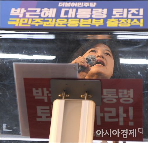 """[포토]""""박근혜 대통령 퇴진하라"""""""
