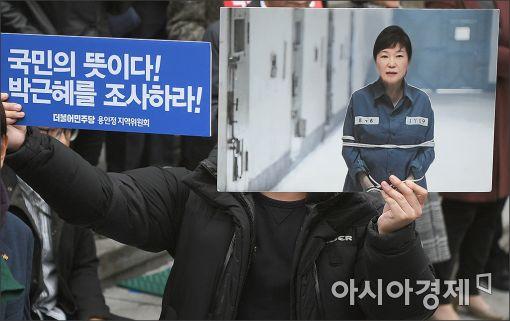 [포토]민주당, '국민주권운동 본부' 출정식