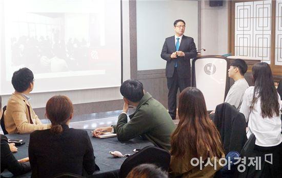 호남대 KIR 사업단 '람정클래스 1기 교육'성료