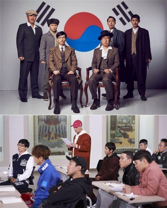 역사X힙합 프로젝트. 사진=MBC '무한도전' 공식 SNS 캡쳐