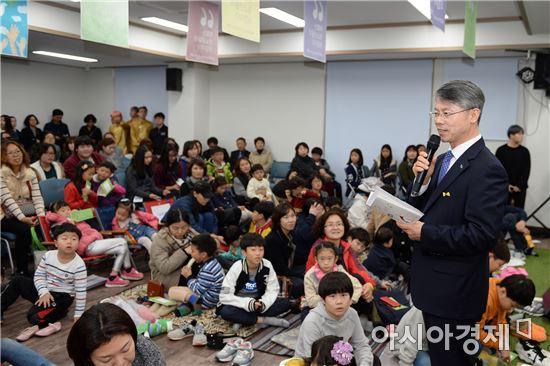 광산구 청소년문화의집 '야호센터' 문 열다