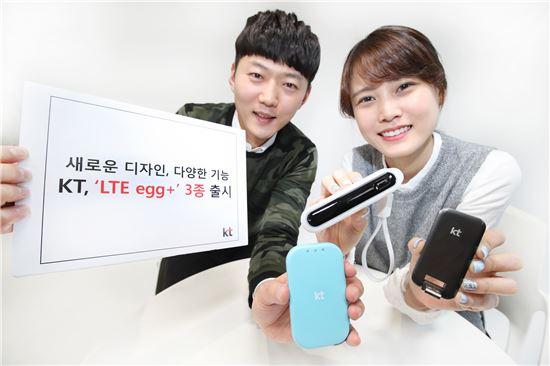 KT, LTE 모바일 라우터 3종 출시