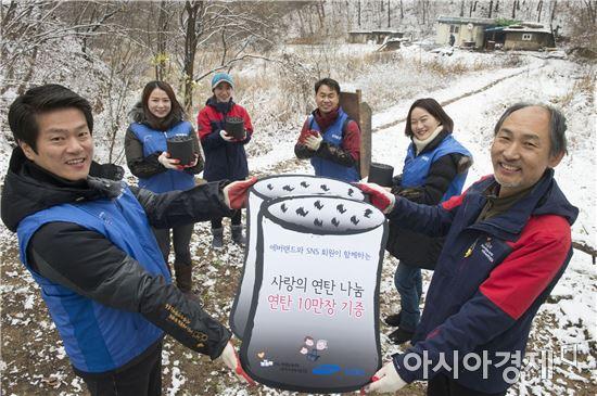 ▲삼성물산 리조트부문 임직원들이 '사랑의 연탄 배달 봉사활동'을 소개하고 있다. (제공=삼성물산 리조트부문).