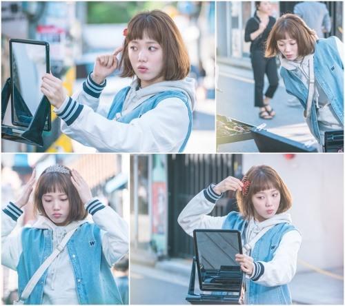이성경. 사진=MBC '역도요정 김복주' 방송 캡쳐